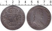 Изображение Монеты Испания 8 реалов 1820 Серебро VF Ферденант VII