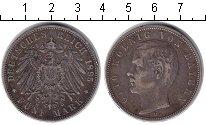 Изображение Монеты Бавария 5 марок 1895 Серебро XF-