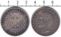 Изображение Монеты Бавария 3 марки 1911 Серебро XF- Отто