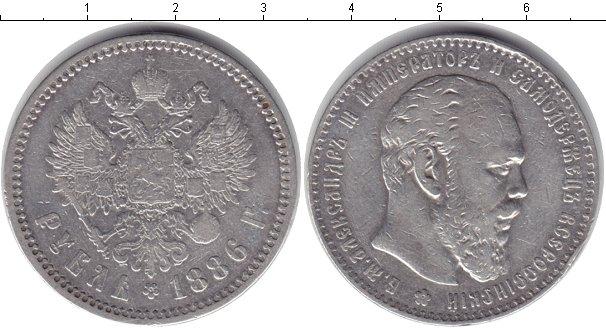 Картинка Монеты 1881 – 1894 Александр III 1 рубль Серебро 1886