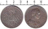 Изображение Монеты Пруссия 3 марки 1913 Серебро VF Вельгельм II