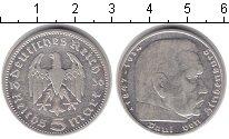 Изображение Монеты Третий Рейх 5 марок 1936 Серебро VF A