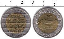 Изображение Мелочь Украина 5 гривен 2004 Биметалл UNC-