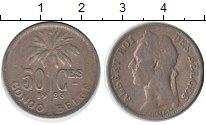 Изображение Монеты Бельгийское Конго 50 сантим 1923 Медно-никель VF