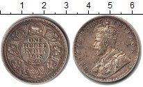 Индия 1 рупия 1918 Серебро
