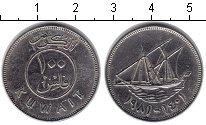 Изображение Монеты Кувейт 100 филс 1981 Медно-никель XF