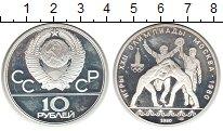 Изображение Монеты СССР 10 рублей 1980 Серебро XF Олимпиада-80 Народны