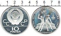 Изображение Монеты СССР 10 рублей 1979 Серебро UNC- Олимпиада-80 Баскетб