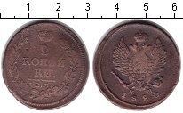 Изображение Монеты 1801 – 1825 Александр I 2 копейки 1820 Медь XF