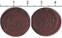 Изображение Монеты 1762 – 1796 Екатерина II 1 деньга 1782 Медь