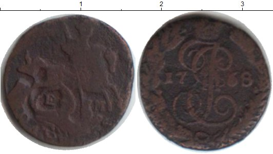 Картинка Монеты 1762 – 1796 Екатерина II 1 копейка Медь 1768