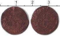 Изображение Монеты 1762 – 1796 Екатерина II 1 полушка 1766 Медь VF