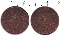 Изображение Монеты 1855 – 1881 Александр II 2 копейки 1875 Медь VF