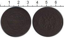 Изображение Монеты 1855 – 1881 Александр II 5 копеек 1868 Медь VF