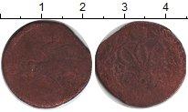 Изображение Монеты 1741 – 1761 Елизавета Петровна 1 деньга 1760 Медь