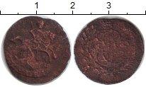 Изображение Монеты 1762 – 1796 Екатерина II 1 полушка 1785 Медь