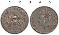 Изображение Мелочь Великобритания Западная Африка 1 шиллинг 1950 Медно-никель VF+