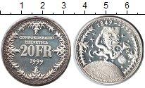 Изображение Монеты Швейцария 20 франков 1999 Серебро UNC- 150 лет швейцарской