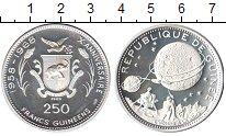 Изображение Монеты Гвинея 250 франков 1969 Серебро Proof-