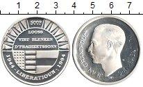 Изображение Монеты Люксембург 500 франков 1944 Серебро Proof-