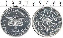 Изображение Монеты Йемен 10 риалов 1975 Серебро Proof- XXI Олимпиада 1976