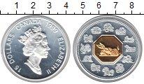 Изображение Монеты Канада 15 долларов 1999 Серебро Proof-