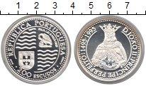 Изображение Монеты Португалия 200 эскудо 1995 Серебро UNC