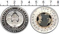 Изображение Монеты Беларусь 20 рублей 2005 Серебро Proof- Чемпионат мира по фу