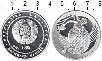 Изображение Монеты Беларусь 20 рублей 2005 Серебро Proof- Теннис