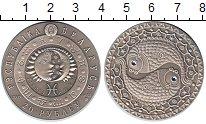 Изображение Монеты Беларусь 20 рублей 2009 Серебро UNC-