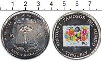 Изображение Монеты Экваториальная Гвинея 1000 франков 1995 Медно-никель UNC- Марка