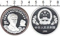 Изображение Монеты Китай 10 юань 1998 Серебро Proof- Норман Бетьюн