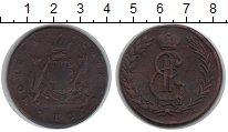 Изображение Монеты 1762 – 1796 Екатерина II 5 копеек 1774 Медь VF