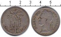 Изображение Монеты Бельгийское Конго 1 франк 1927 Медно-никель XF