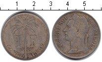 Изображение Монеты Бельгийское Конго 1 франк 1926 Медно-никель XF