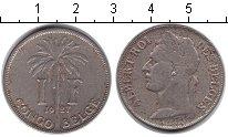 Изображение Монеты Бельгийское Конго 1 франк 1927 Медно-никель VF