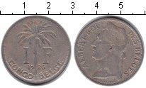 Изображение Монеты Бельгийское Конго 1 франк 1925 Медно-никель VF