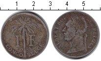 Изображение Монеты Бельгийское Конго 1 франк 1924 Медно-никель VF