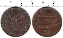Изображение Монеты Палестина 2 милса 1941 Медь VF