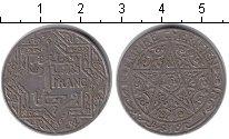 Изображение Монеты Марокко 1 франк 1921 Медно-никель VF