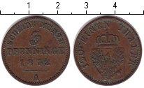 Изображение Монеты Пруссия 3 пфеннига 1872 Медь VF