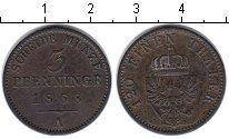 Изображение Монеты Пруссия 3 пфеннига 1868 Медь VF