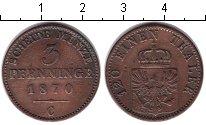 Изображение Монеты Пруссия 3 пфеннига 1870 Медь VF