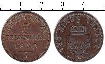 Изображение Монеты Пруссия 3 пфеннига 1870 Медь XF