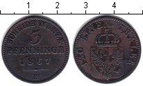 Изображение Монеты Пруссия 3 пфеннига 1867 Медь VF В