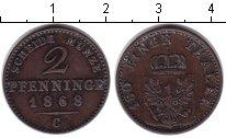 Изображение Монеты Пруссия 2 пфеннига 1868 Медь VF