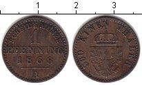 Изображение Монеты Пруссия 1 пфенниг 1868 Медь VF