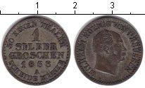 Изображение Монеты Пруссия 1 грош 1868 Серебро XF Вильгельм I