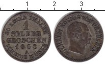 Изображение Монеты Пруссия 1 грош 1868 Серебро XF