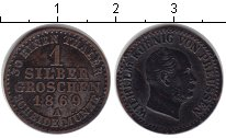 Изображение Монеты Пруссия 1 грош 1869 Серебро XF
